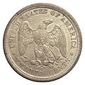 Reverse of 1875 United States 20c coin.jpg