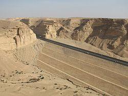 جبل طويق ويكيبيديا