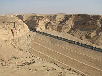 Tuwaiq - Image: Riyadh Makkah Road near Tuwaiq Escarpment