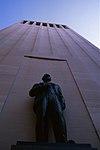 Robert Taft Memorial 5.jpg