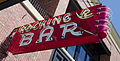 Rocking R Bar sign - Bozeman Montana - 2013-07-09 (9369353289).jpg