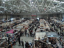 Romics 2014 - Spring Edition 24.JPG