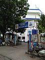 Rotary Narayana Eye Hospital - Block CN - Sector V - Salt Lake City - Kolkata 20170612144835.jpg