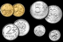 Verschiedene Rubelmünzen