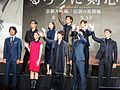 Rurouni Kenshin- Kyoto Inferno - The Legend Ends, Red Carpet Premiere (15375923526).jpg