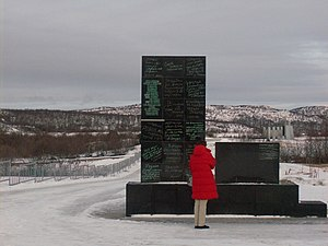 Zapadnaya Litsa River - Image: Russia 3. Memorial for the Defenders of the Soviet Arctic, near Murmansk