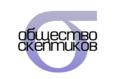 Russian Skeptic Society.png