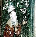 Rustaveli damage 2004.jpg