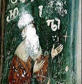 Shota Rustaveli - Image: Rustaveli damage 2004