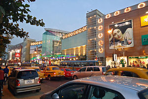 South City - South City - Biggest Shopping Mall in East India