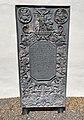 SEM KIRKE nær Jarlsberg hovedgård i Tønsberg, Norway 2021-06-13 Gravplate gravminne støpejern (cast iron grave plate crucifix) Hinrich Bul Soeren Bierke 1670-1717 IMG 3799.jpg