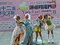 SZ 深圳 Shenzhen 福田 Futian 深圳會展中心 SZCEC Convention & Exhibition Center July 2019 SSG cosplay 13.jpg