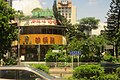 SZ 深圳 Shenzhen bus M299 view 南山區 Nanshan District July 2017 IX1 33.jpg