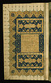 Sa'di - Illuminated Frontispiece with Verses in Honor of Sa'di - Walters W6174A - Full Page.jpg