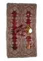 Sadeltäcke av röd sammet, 1650 - Livrustkammaren - 100551.tif