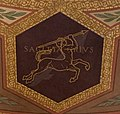 Sagittarius Astrological Sign at the Wisconsin State Capitol.jpg