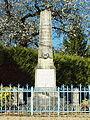 Saint-Nicolas-la-Chapelle-FR-10-monument aux morts-02.jpg