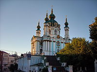 Saint Andrew's Church of Kiev photo by Yuriy Kolodin.jpg