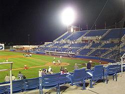 SalemMemorialBaseballStadium.jpg