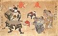 Samurai and Ainu Fuzoku Ema.jpg