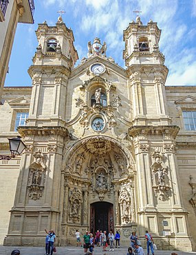 San Sebastian Basilica of Saint Mary of Coro 001.jpg