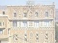 Sana'a, Yemen - panoramio - الدياني (14).jpg