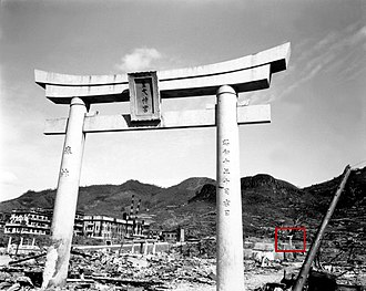 Nagasaki - Torii, Nagasaki, Japan. One-legged torii in the background