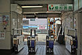 Sanyo Sone Station 02.jpg