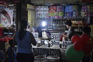 Sari-sari store in baao.JPG