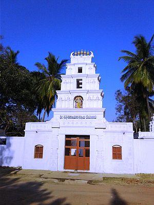 Nanjangud - Sathyanarathna Temple