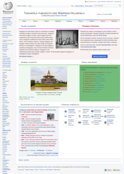 Screenshot of Gorontalo Wikipedia.png