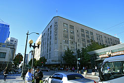 Macy's - Wikipedia, the free encyclopedia
