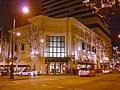 Seattle - Coliseum Theater at night 01.jpg