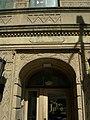 Seattle - El Rio entrance - 01.jpg