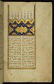 Semsi Pasa - Incipit Page with Illuminated Titlepiece - Walters W6652B - Full Page.jpg