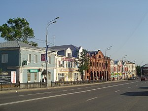 Sergiyev Posad - Central part of the city
