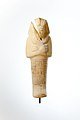 Shabti of Siptah MET 14.6.178 EGDP015306.jpg