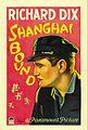 Shanghai Bound poster.jpg
