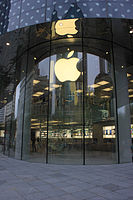 Shanghai Hong Kong Plaza Apple Store.JPG