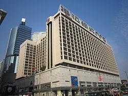 Sheraton Hong Kong Hotel & Towers 5884.JPG