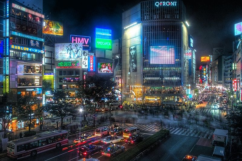 File:Shibuya Night (HDR).jpg