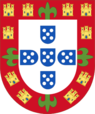 Shield of the Kingdom of Portugal (1385-1481).png