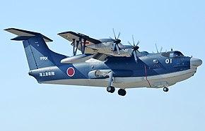 第71航空隊のUS-2