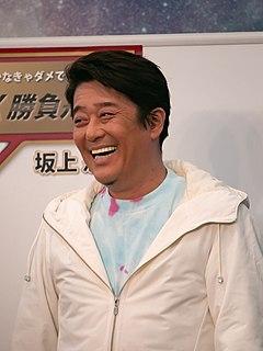 Shinobu Sakagami Japanese actor