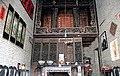 Shiu Cheong Hall.JPG