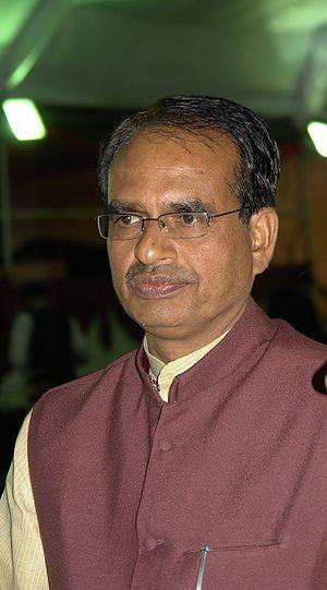 Shivraj Singh Chouhan - Image: Shivraj Singh Chauhan