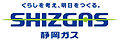 Shizuoka Gas logo.jpg