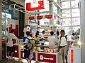 ShopBeijing2008.jpg