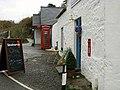Shop and Post Office at Port Appin - geograph.org.uk - 602693.jpg