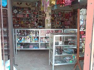 Shop in Barrio Villa Olimpica